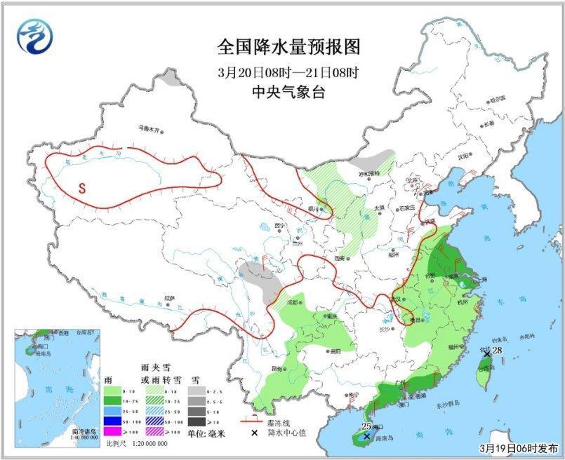 全国降水量预报图(3月20日08时-21日08时)