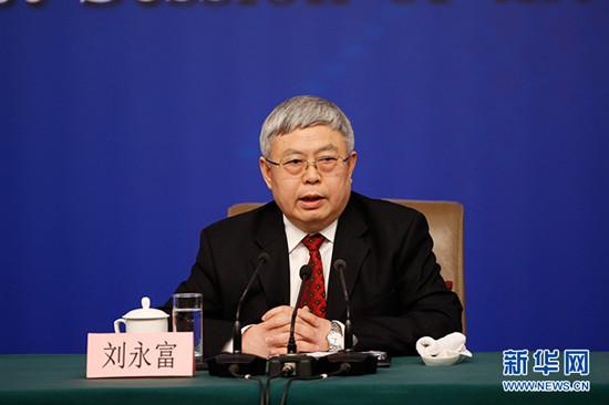 外媒:中国减贫在世界历史上树立了里程碑!