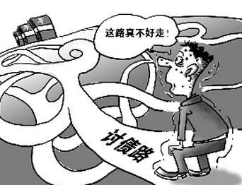 """毅昌股份计提乐视2.5亿坏账现款现货持续供货盼""""回本"""""""