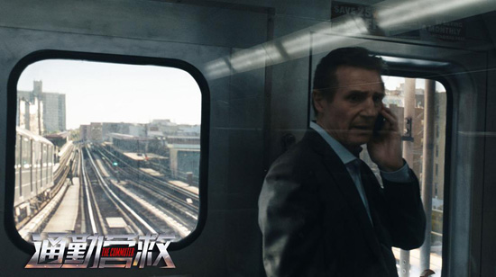 电子游戏娱乐大全:《通勤营救》黄金班底重金还原列车脱轨场面炸裂