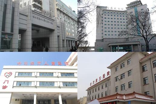 黑龙江对6类先天性结构畸形者启动医疗救助