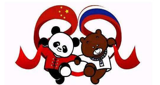 中俄只要背靠背 西方搞战略围堵都终将成空!
