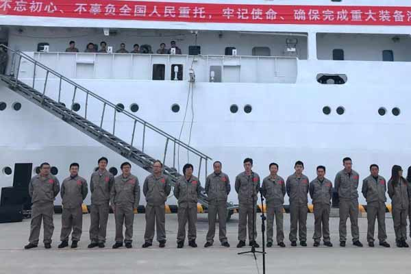 """中国""""大洋一号""""船青岛起航进行装备试验与科学调查综合"""