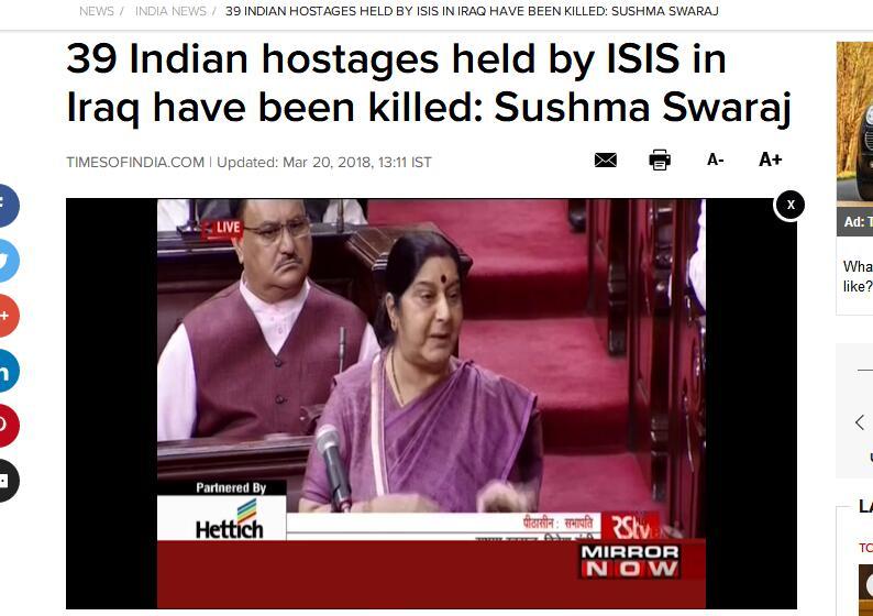 印媒:四年前在伊拉克被绑架的39名印度建筑工人全部遇害