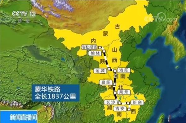 世界最长重载蒙华铁路全线铺轨:一年运煤2亿吨