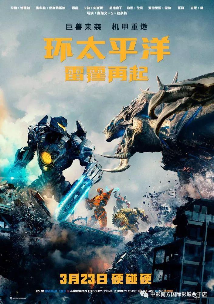 媒体:好莱坞又弄出拍给中国人看大片!