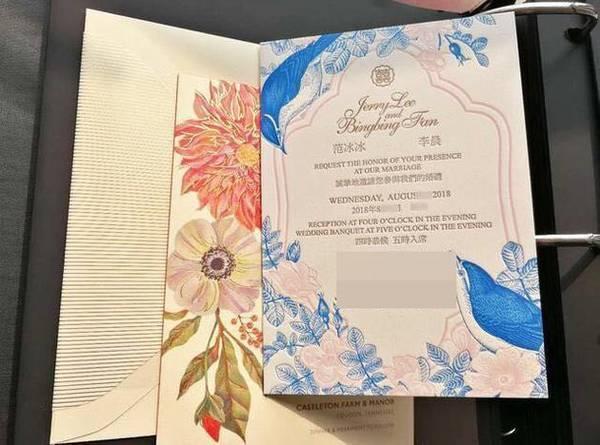 范冰冰李晨被传8月大婚请柬公开?来看看真相吧!