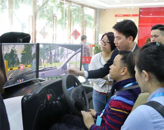 深圳驾培市民开放日 睿航模拟器安全驾驶系统亮相