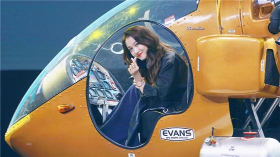 关晓彤坐直升机出席活动