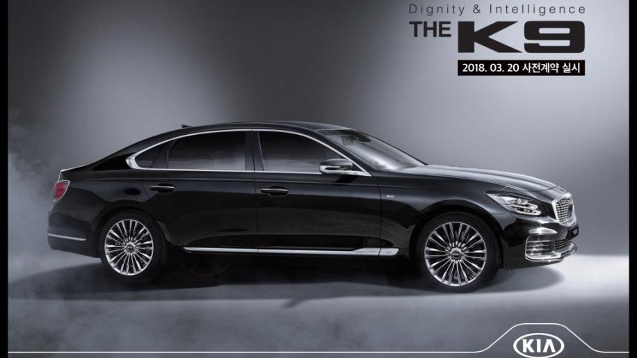 全新起亚K900官图曝光 将亮相纽约车展