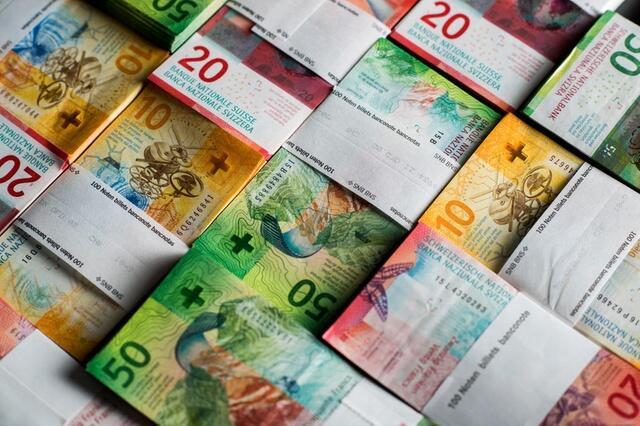 新版200瑞郎纸币将面世 新版涵盖15大防伪元素