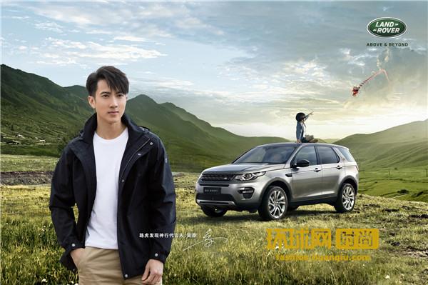 吴尊代言顶级汽车品牌   完美形象商业价值持续飙升