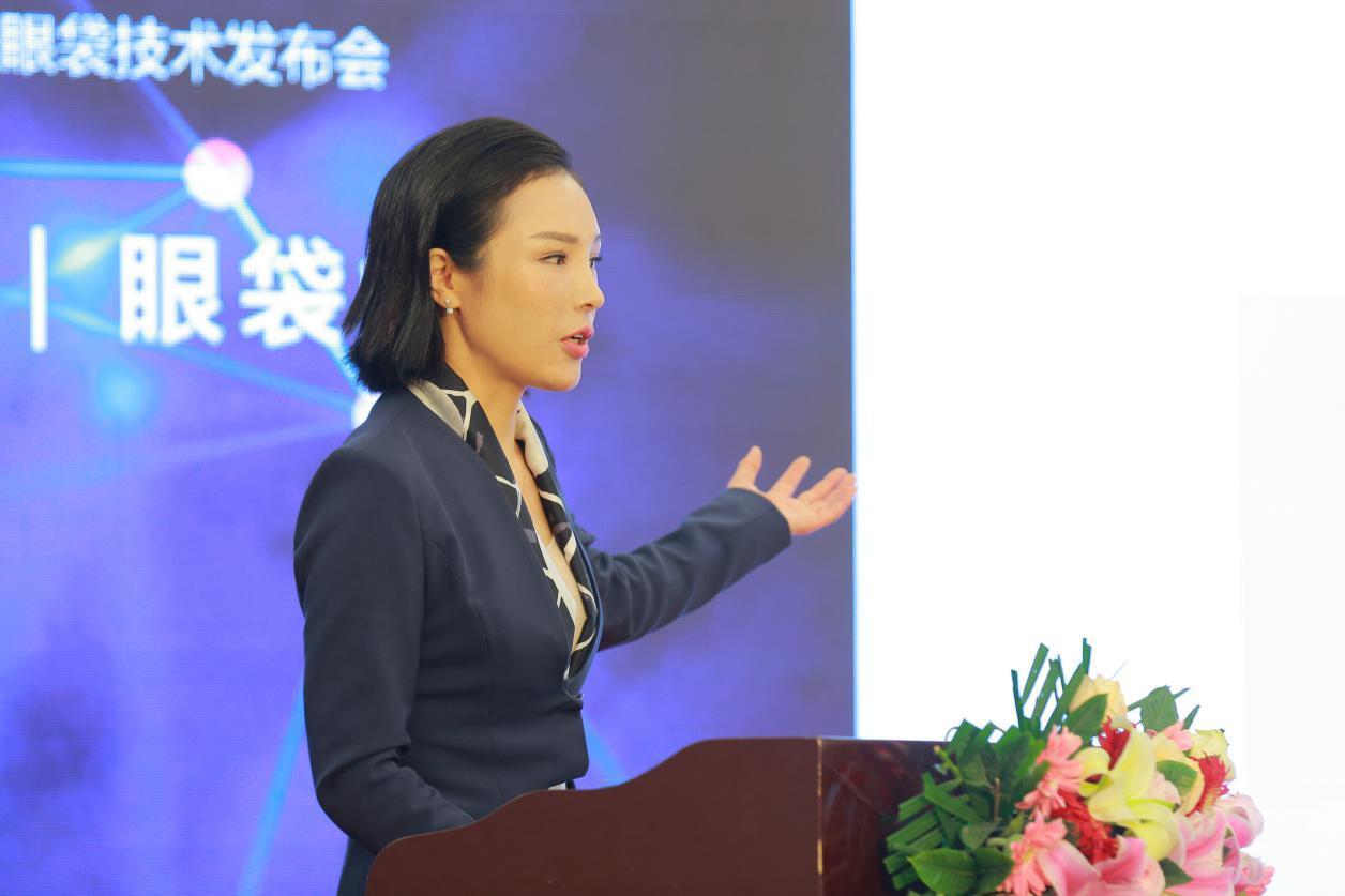 画脂点睛非手术专利祛眼袋技术在京发布