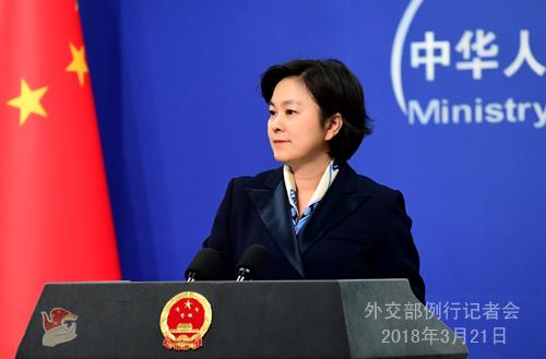 外交部谈中美贸易战:我们一不会怕,二不会躲