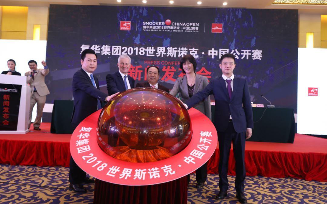 2018斯诺克中国公开赛奖金百万镑 助力赛事全新升级