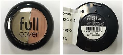 韩国查出13种化妆品锑超标 涉伊蒂之屋等品牌