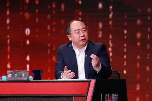 "APUS李涛:我是全球发展最快的""独角兽"""
