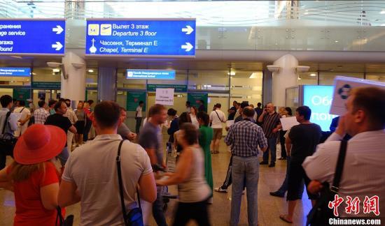 俄媒:俄罗斯机场设中文指示牌 接待中国旅客人次超70万