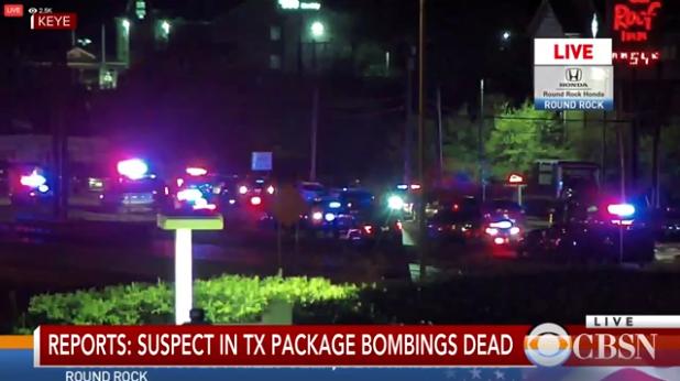 美国奥斯汀连环爆炸案 嫌犯在警方接近时自杀身亡