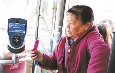 北京试点扫二维码乘公交车