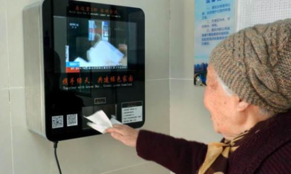 """外媒:中国正在形成巨大的大数据""""金库""""!"""