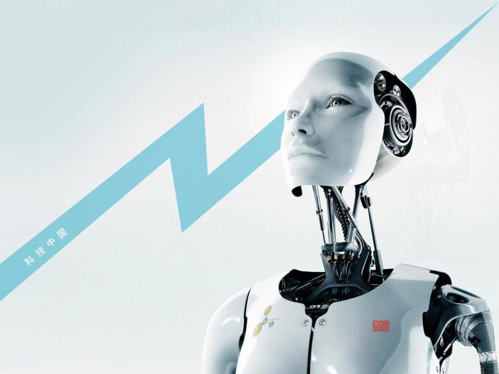 未来:中国将利用科技改变整个世界
