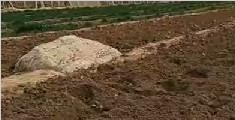全国最小的山:高度不足1米却挖不到底 为重点保护文物