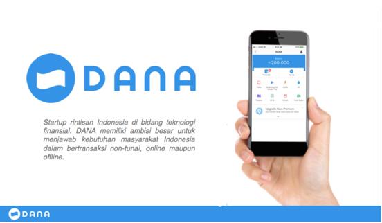 """""""印尼支付宝""""DANA上线 中国输出移动生活方式"""