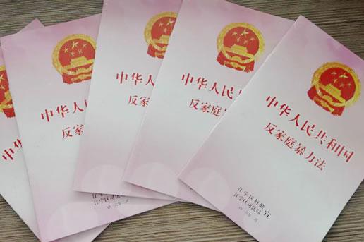 孩子遭暴力管教 深圳发出首例儿童人身保护令