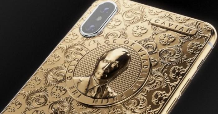 普京头像版iPhone X推出 24K黄金仅76台
