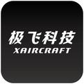 XAIRCRAFT(广州极飞电子科技有限公司)