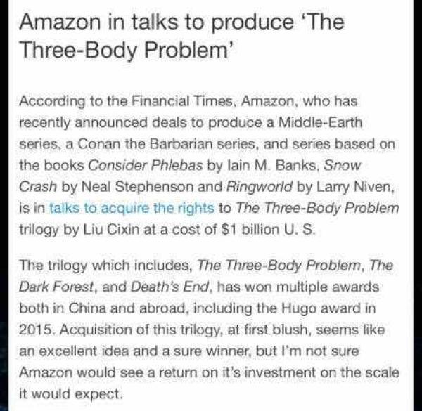 亚马逊要花10亿美元制作《三体》电视剧?刘慈欣知道这事吗