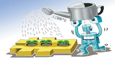 电梯黑匣子手术机器人 让人工智能成为强大动能