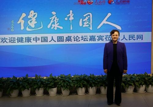 蒋立虹:建设高效智慧医院 不断提升患者就医满意度