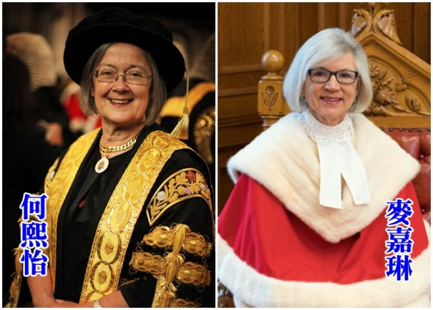 香港终院首次迎来两名女法官 均来自普通法地区