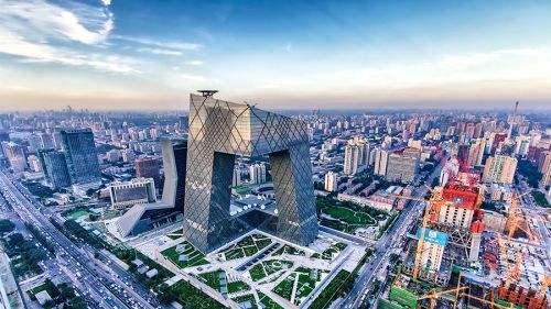 北京建首个区级规划国土管理部门
