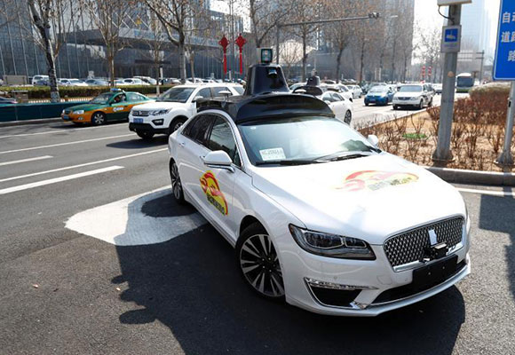 北京自动驾驶测试车辆领证上路 33条测试道路开放