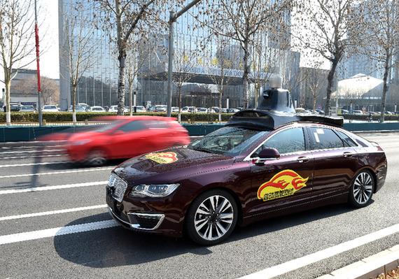 自动驾驶车辆上路测试