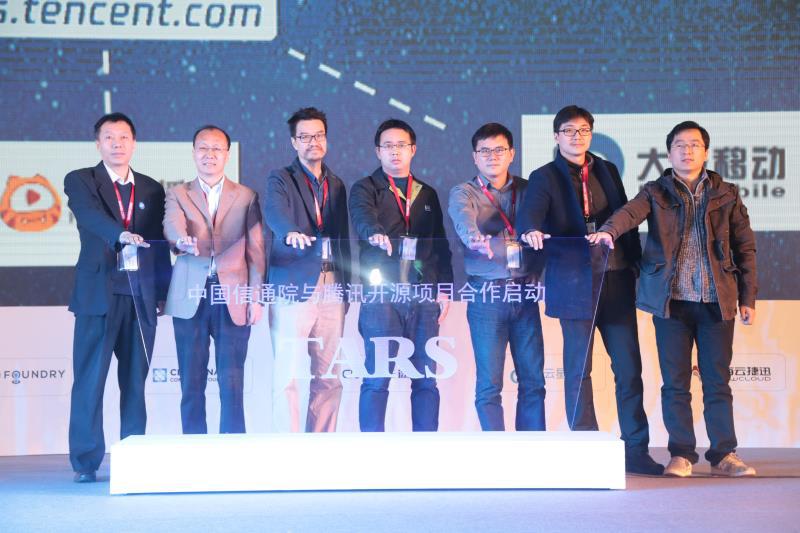 腾讯荣获OSCAR尖峰开源企业奖 TARS项目与信通院启动合作