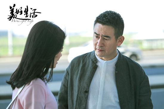 """mg电子游戏平台网址:李洪涛《美好生活》变""""土豪霸霸""""花式宠女"""