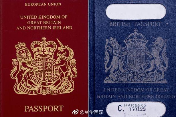 """英国""""脱欧""""后护照将变回蓝色,不过是法国造"""