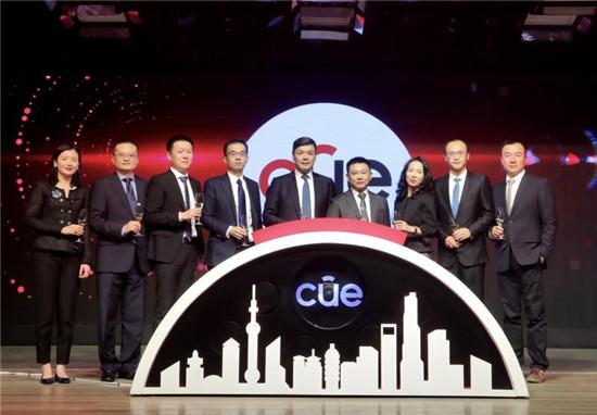 KKR成立中国首个一站式数字营销公司开域集团