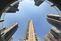 2018中国房地产企业50强 隆基泰和榜上有名