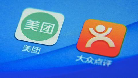 外媒:美团今年年内将赴香港IPO 或面临多重竞争