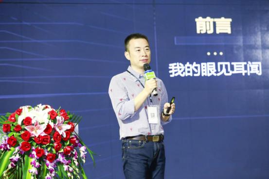 大白菜科技陈磊:如何走好传统供应链的赋能之路