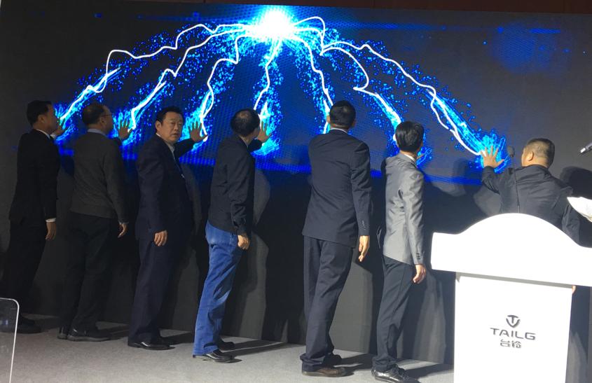 中国智造雄起!台铃与联合国环境署电动出行项目启动