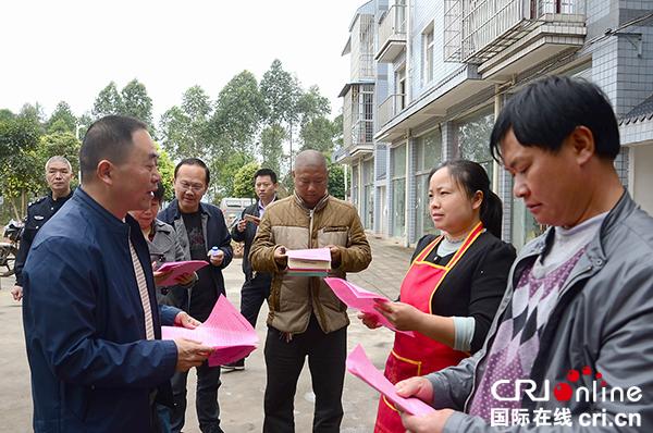 自贡市荣县开展保护野生动物宣传活动