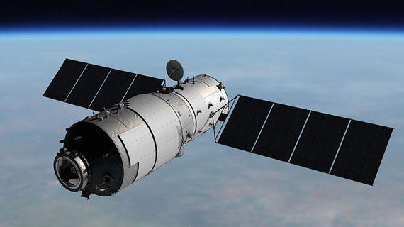 ESA:目前约有2.3万个可追踪物体正在绕地球运行
