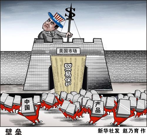 外媒:越来越多的美国企业反对对华贸易战!