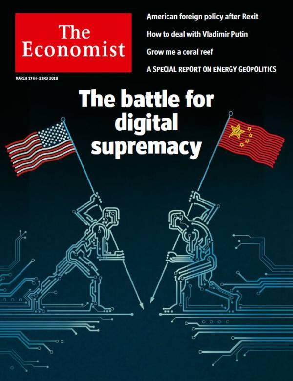英媒:中美科技巅峰对决 中国某方面秒杀美
